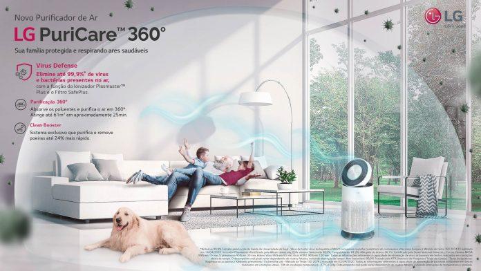 LG lança novo purificador de ar